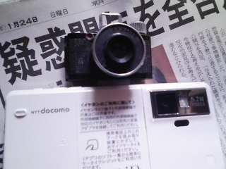 カメラ・レンズ・用品関連/アース光学(EARTH.K.K.)グッチー(GUZZI)