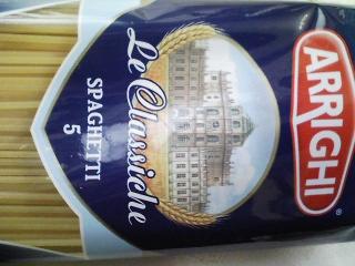 本日のお昼ご飯 スパゲッティ