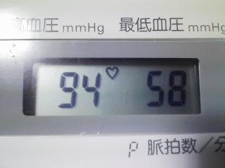 血圧 100を切る