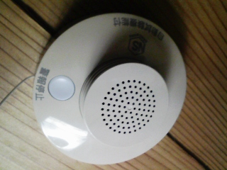火災警報機 パナソニック けむり当番 SH4500Y購入・取り付け・テスト
