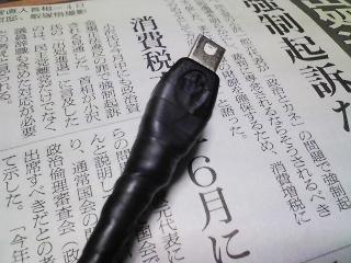 修理 PCI UE−200TX−GのミニUSBケーブルの破損修理