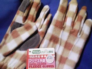 パソコン用に買ったフリースの手袋