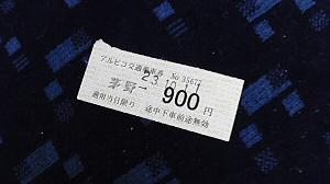 A04_s1070143