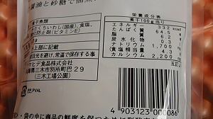 A33_s1070298