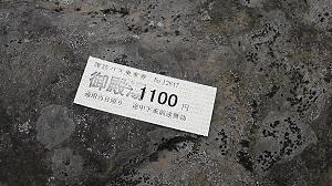 C20_s1090033