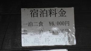 A63_s1100123