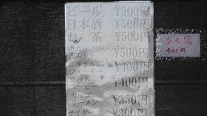 A64_s1100124