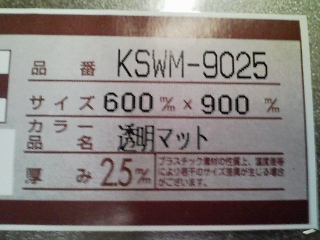 111127kswm9025