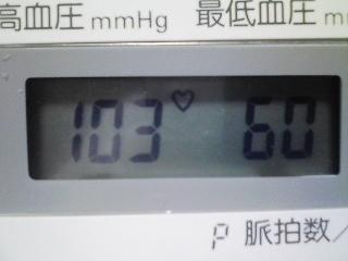 久々の低血圧
