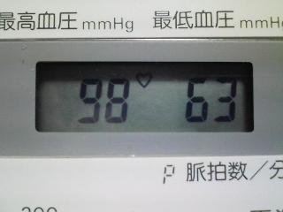 なんか変と思ったら 低血圧