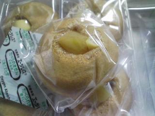 おやつ 土井製菓さんの栗饅頭 栗満月