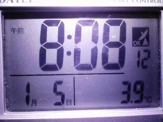 今朝の室温 3.9℃