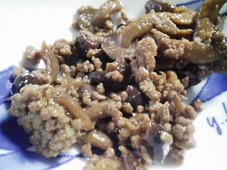 本日の朝ご飯のおかずの写真 三陸産サンマの丸干し、煮干し出汁の味噌汁など