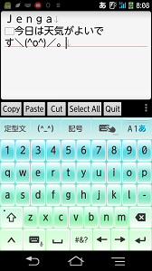 Screenshot_20130123080859