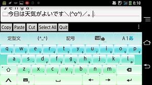 Screenshot_20130123081056