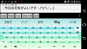 Screenshot_20130123081124