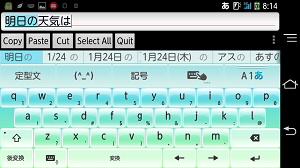 Screenshot_20130123081420