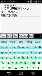 Screenshot_20130123081517