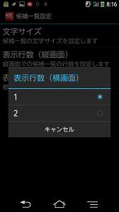 Screenshot_20130123081616