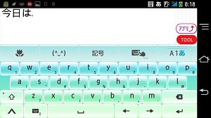 Screenshot_20130123081858