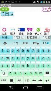 Spscreenshot_20130123081803