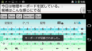 Screenshot_20130127090636