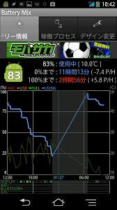 Screenshot_20130127104255