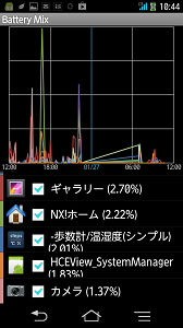 Screenshot_20130127104447