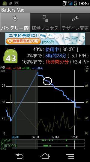Screenshot_20130201194632