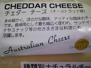 本日のお昼ご飯の写真 北海道産生たらこを使ったスパゲッティ(醤油味)