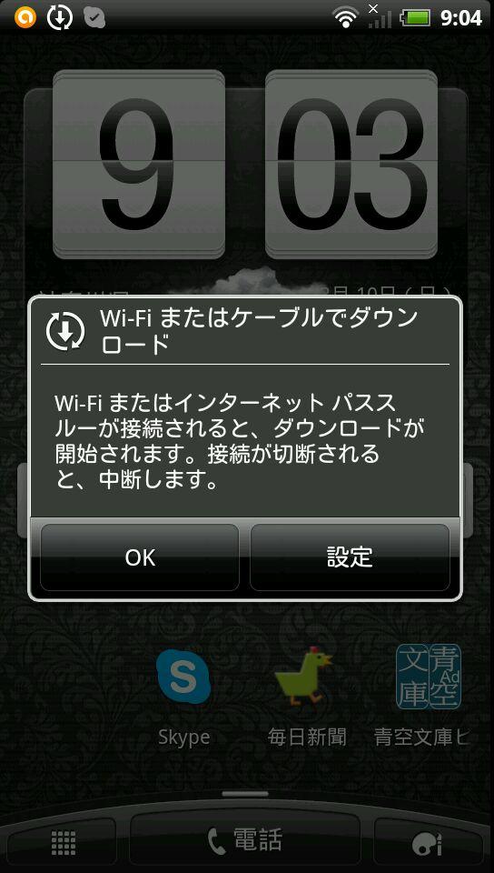 02_20130310_090434