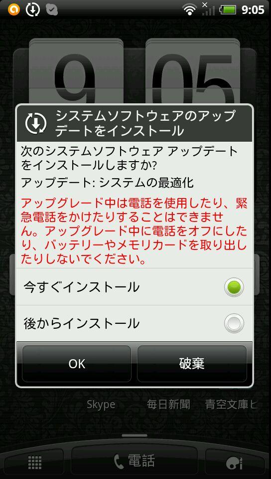 03_20130310_090519