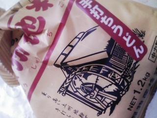 本日のお昼ご飯の写真 群馬・上州地粉の自家製手打ちうどんで鍋煮込みうどん