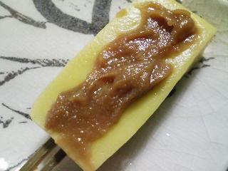 本日のお昼ご飯の写真 自家製イナリ寿司、生麩
