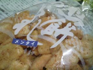 おやつ 秋葉原 柏屋さんの煎餅 メンタイ味を食べる