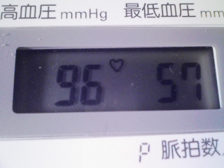 低血圧のお昼はつらい 今日は96だ