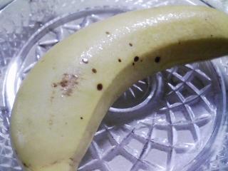 デザート フィリピン産バナナ Will(ウィル)