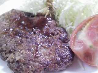 本日のお昼ご飯の写真 自家製ハンバーグ
