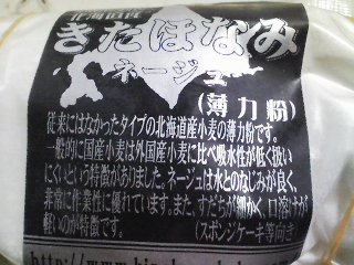 本日のお昼ご飯の写真 パン焼き器(ホームベーカリー)で自家製食パン(小麦は、北海道の木田さんの薄力粉きたほなみネージュ)、豚肉の塩胡椒焼き
