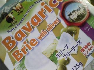 他にお昼に食べたもの 神戸物産オリーブブリーチーズ