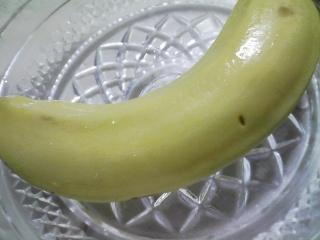 デザート チキータ バナナ 袋入り
