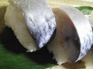 本日の晩ご飯の写真 青森八戸のマルモさんのシメサバを使ったシメサバ寿司、鰹節出汁の野菜の味噌汁など