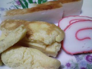 本日の朝ご飯のおかずの写真 神奈川の佐島産アジの開き、煮干し出汁の味噌汁など